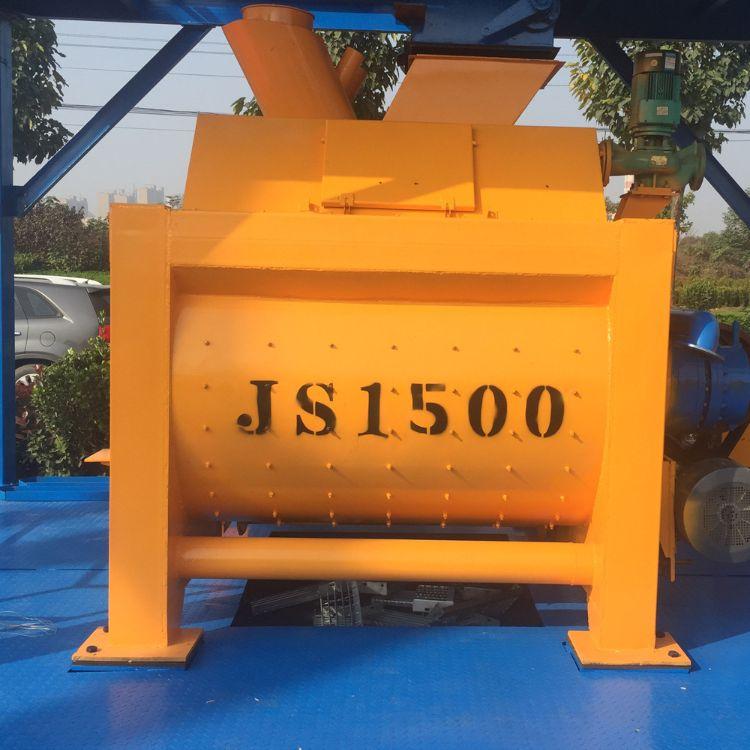 混凝土搅拌机JS1500 强制式搅拌机 混凝土搅拌机厂家 环球建机