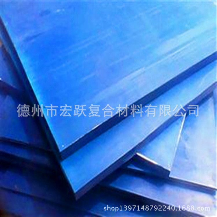 厂家供应mc901尼龙板蓝色尼龙衬板 耐磨耐高温油性蓝色MC901尼龙