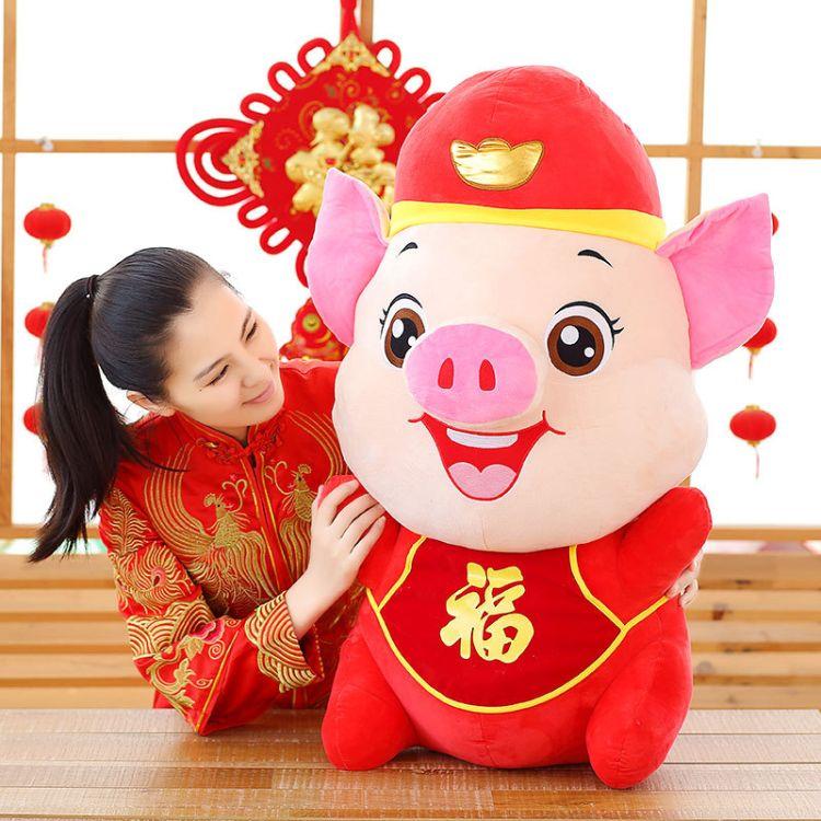 2019热销猪年吉祥物毛绒玩具大帅猪公仔招财猪年会礼品定制Logo