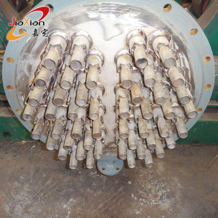 厂家供应  单效、三效蒸发器 降膜式蒸发浓缩器 化工制药 定金拍