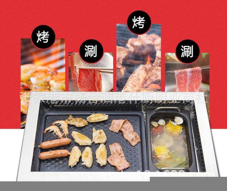 长方形涮烤一体炉 涮烤火锅一体电炉 烤涮一体