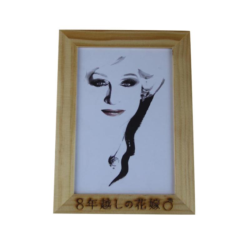东莞厂家相框背板实木相框刻字木框架摆台木制相框配件相框礼品