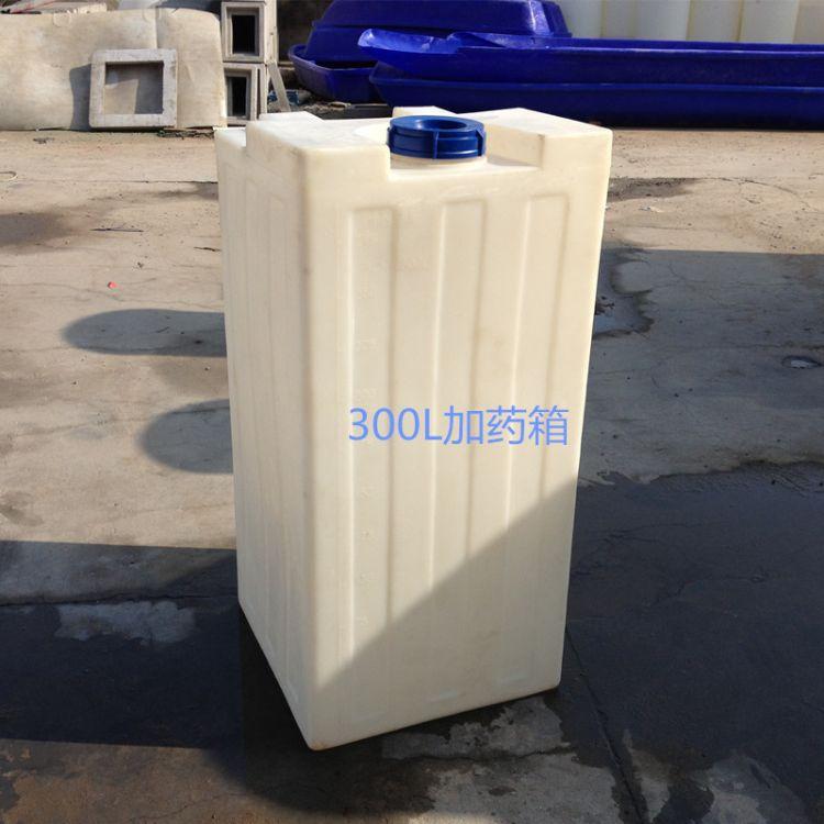 浙沪塑料加药箱 300L药剂罐方形耐酸碱防腐蚀 厂家直销滚塑容器