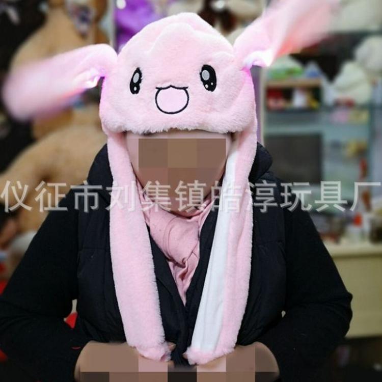 抖音同款玩具帽子一捏长耳朵会动的帽子毛绒兔耳朵帽子兔子气囊帽