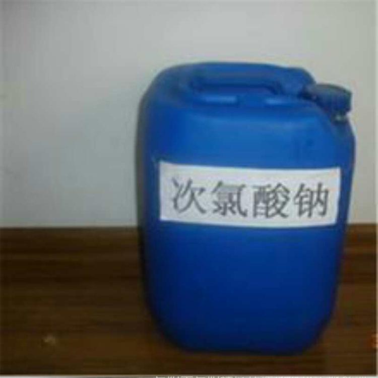 河北厂家直销 次氯酸钠 化学试剂 品级次氯酸钠 漂白水 消毒水