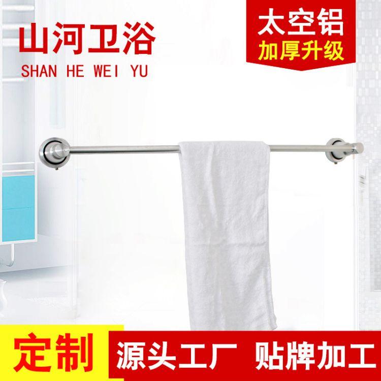 拉丝太空铝单杆毛巾架 亮光拉丝毛巾杆 卫浴单层五金挂件单杆