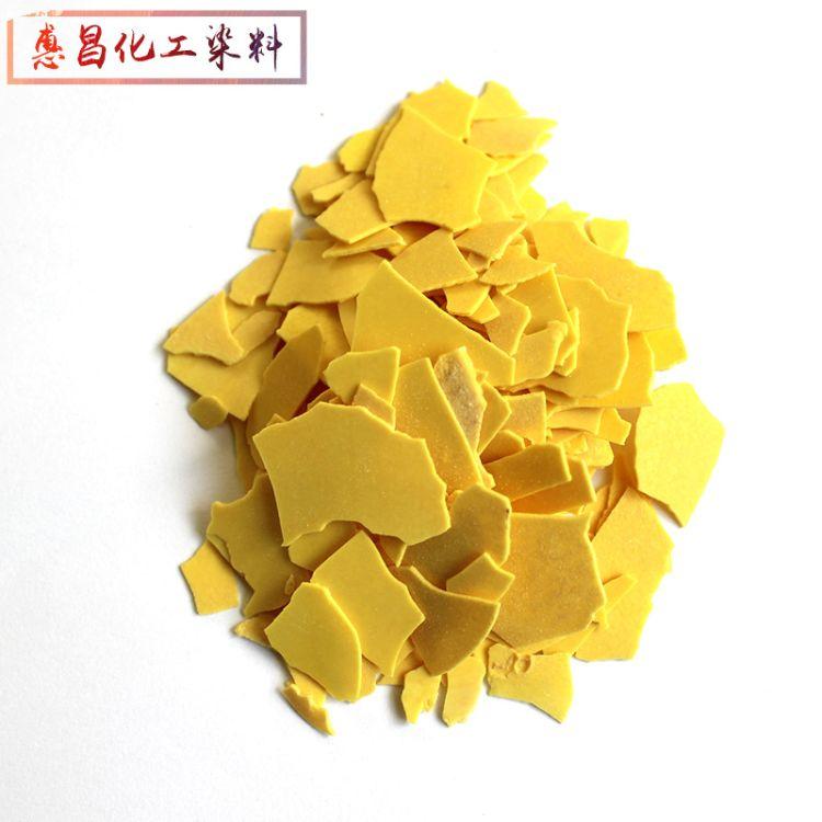 化工染料硫化钠 硫化碱 片状硫化碱 硫化钠厂家 硫化碱