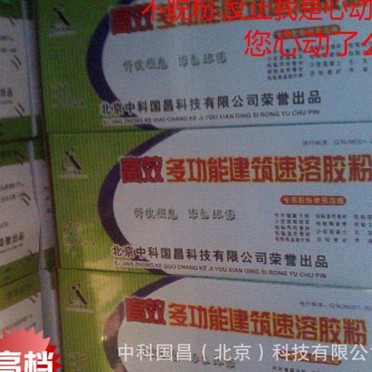 树脂107胶水粉 多功能树脂107胶水粉   专做多功能树脂107胶水粉