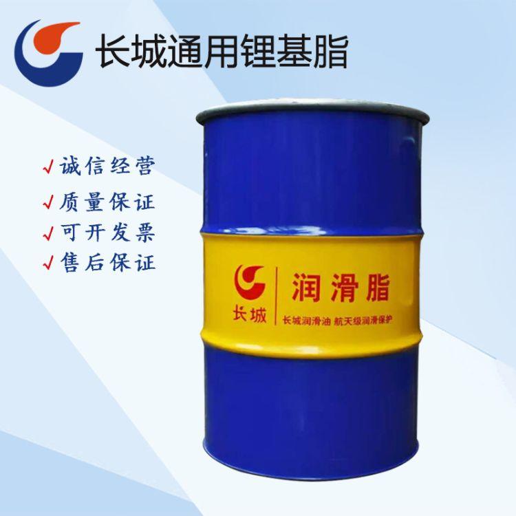 长城尚博通用锂基脂2号润滑脂耐高温轴承机械工业润滑脂批发