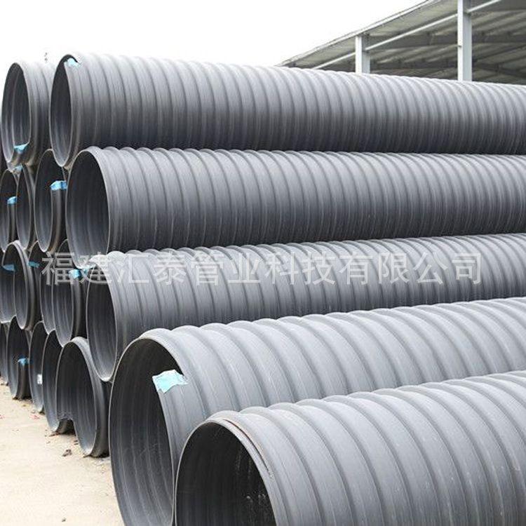 长期供应 排污PE钢带螺旋管 黑色螺旋波纹管 厂家PE钢带螺旋管