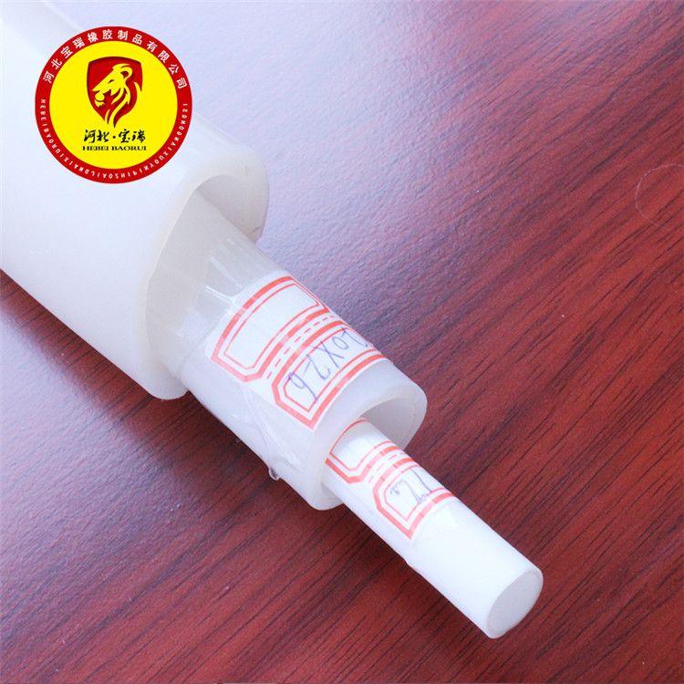 透明硅胶管耐高温硅胶软管 透明耐磨硅橡胶制品 工业级硅胶管