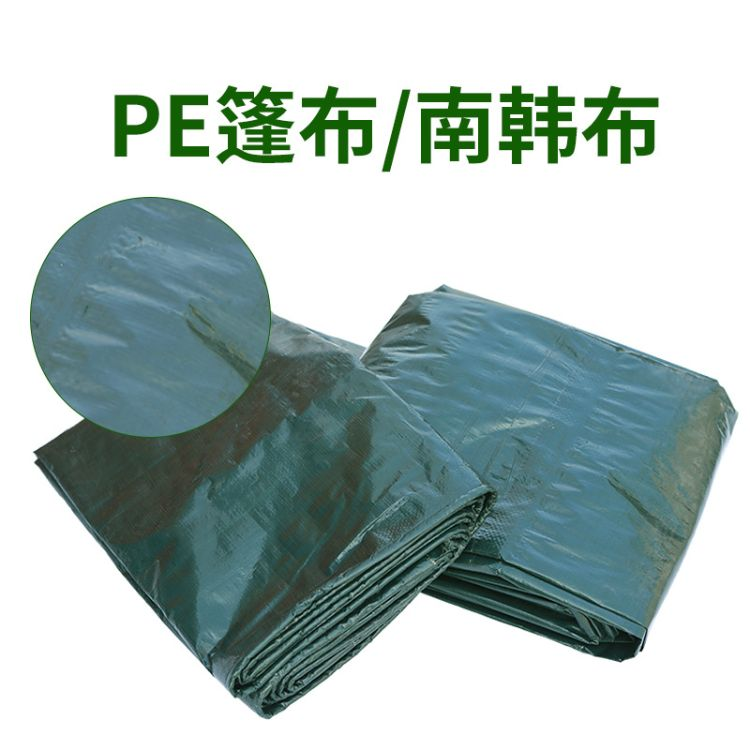 货源供应力成篷布PE篷布 南韩塑编篷布大棚遮阳布车用防水布工业