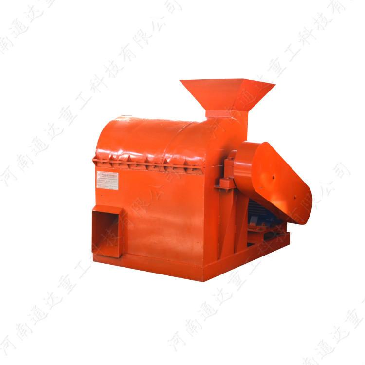 有机肥多功能粉碎机 半湿物料粉碎机 立式粉碎机等 粉碎机生产线