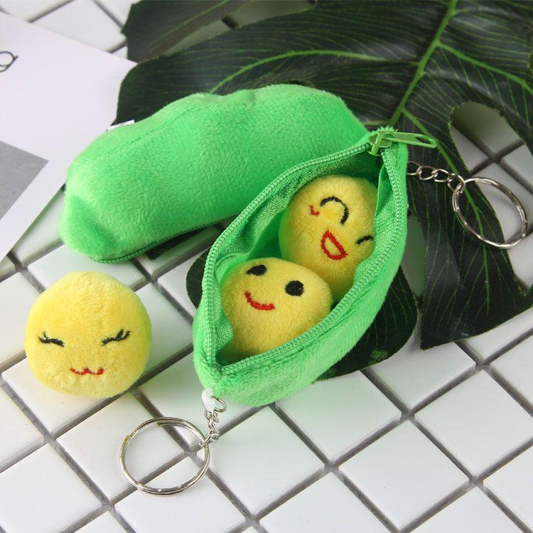 豌豆荚荷兰豆荚小挂饰毛绒玩具抓机娃娃婚庆生日礼品网店创意赠品
