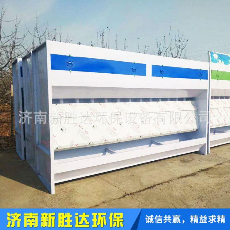 水旋式水帘柜漆雾处理设备可定做水旋式喷漆柜 喷漆房水帘机