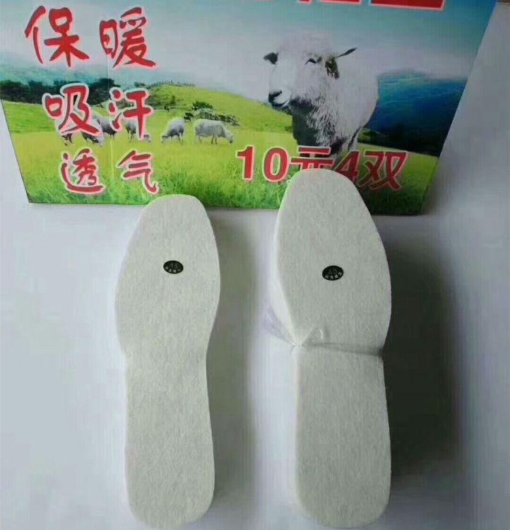跑江湖地摊鞋垫 优质驼绒毛毡鞋垫 冬季保暖吸汗除臭鞋垫厂家直销