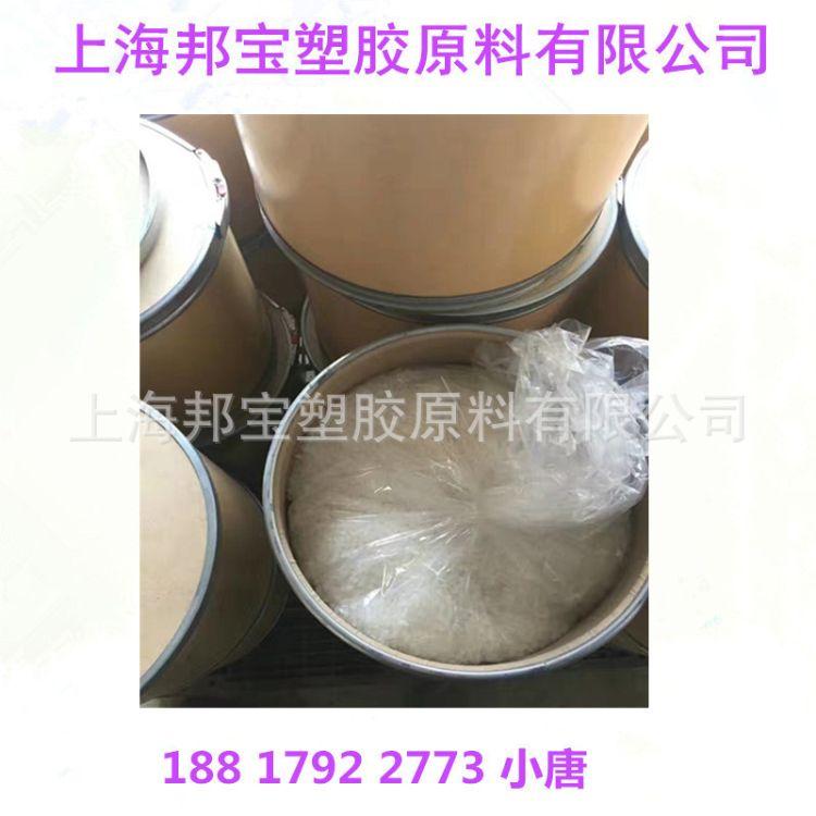 PVDF塑胶原料法国阿科玛741 热稳定 韧性好 耐老化 粘合剂