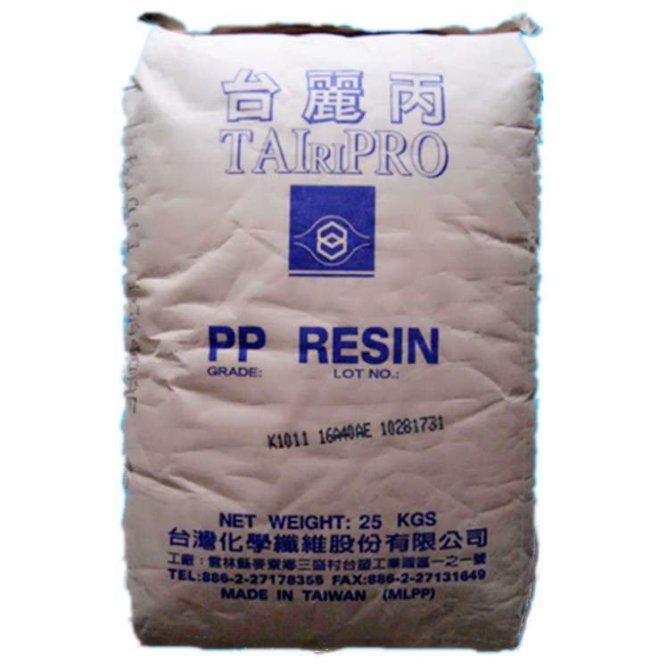 PP台湾化纤k3009 注塑级高刚性改性聚丙烯 多规格聚丙烯pp原料