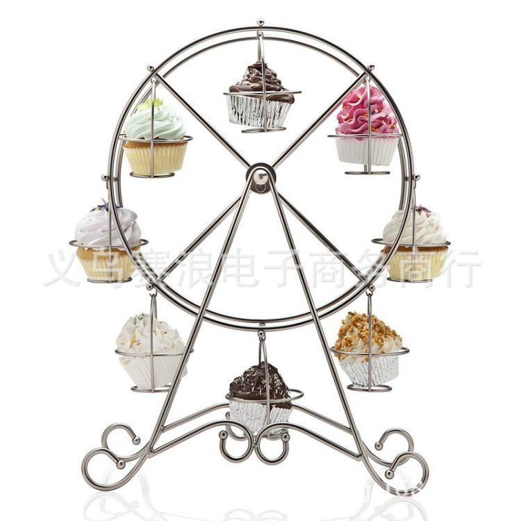 8杯装旋转摩天轮蛋糕展示架 金属旋转蛋糕架 婚庆甜品蛋糕摆件