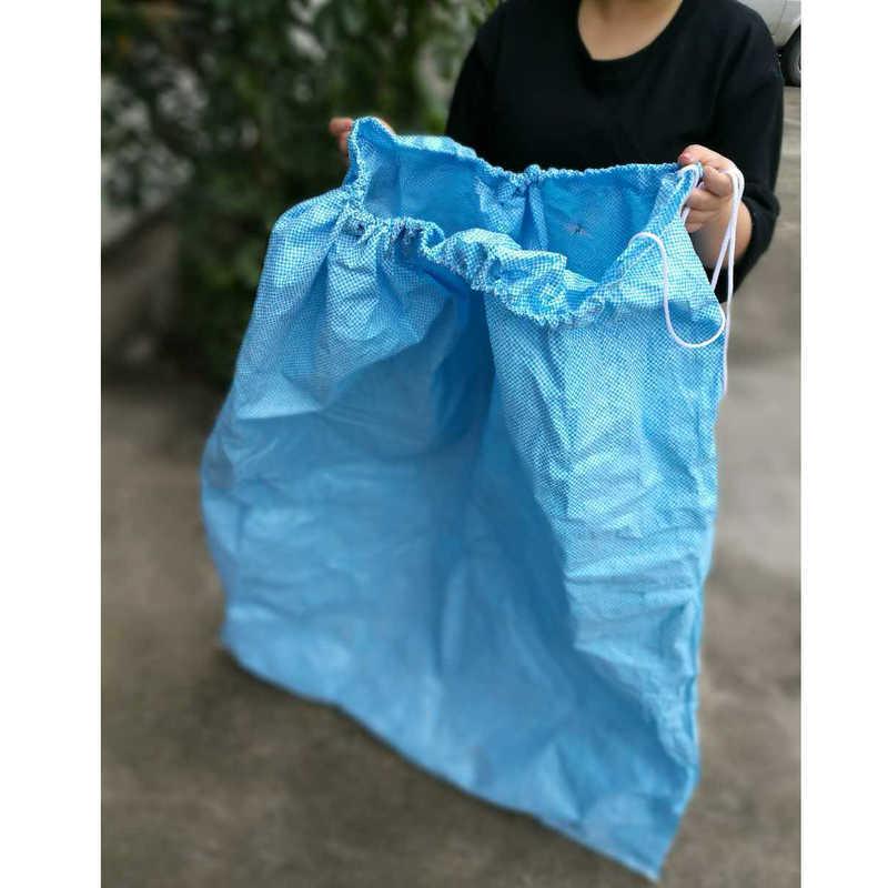 白色蓝色编织袋子 网店快递包装袋子打包袋广东省内99元包邮