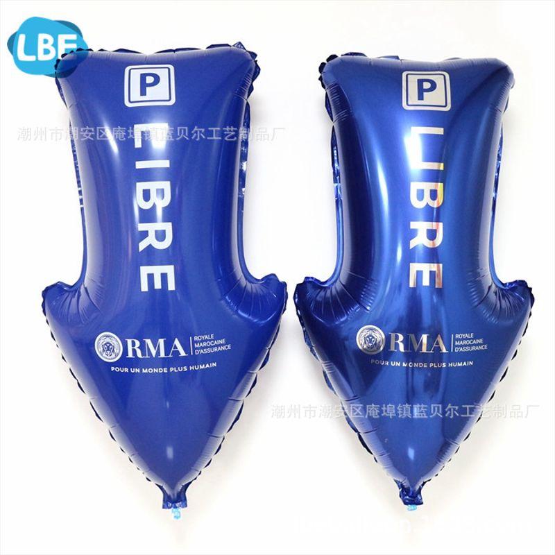 蓝色箭头指示铝箔膜氦气球汽车停车泊车标示开业广告升空飘空气球