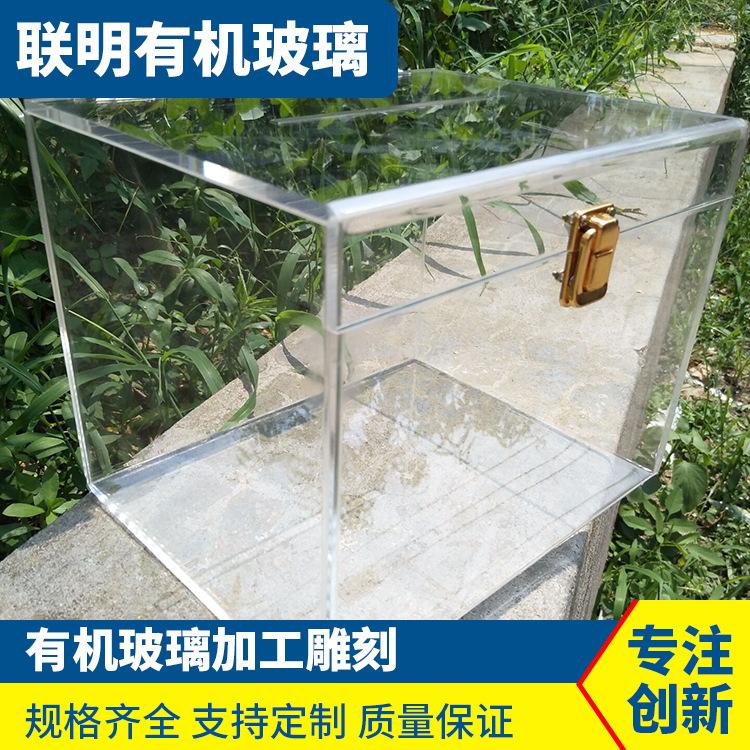 批发供应 亚克力展示盒 超市干货盒 亚克力炒货盒 有机玻璃干货盒