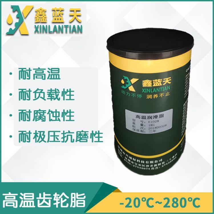 高温润滑脂厂家批发 耐高温润滑脂 耐极压防腐持久润滑高温润滑脂