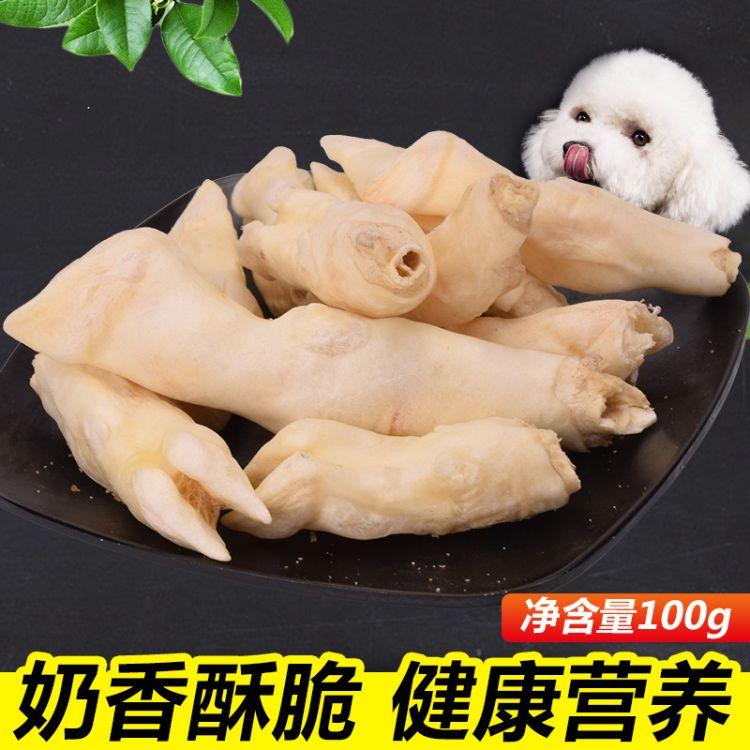 New Pet/妞派特宠物狗狗磨牙咬胶零食 洁齿食品 山羊羔羊蹄100克