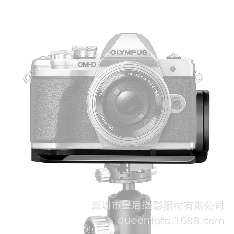 相机E-M10III 3代L型微单手柄竖拍板EM10III Mark III快装板