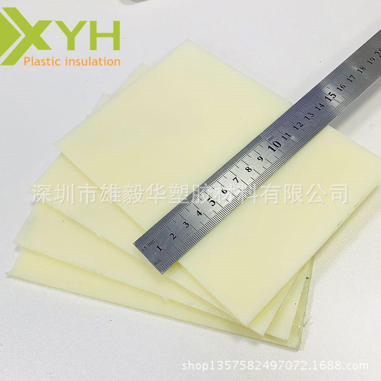 厂家直销本色ABS板米黄abs板材 黑色塑料ABS模型板