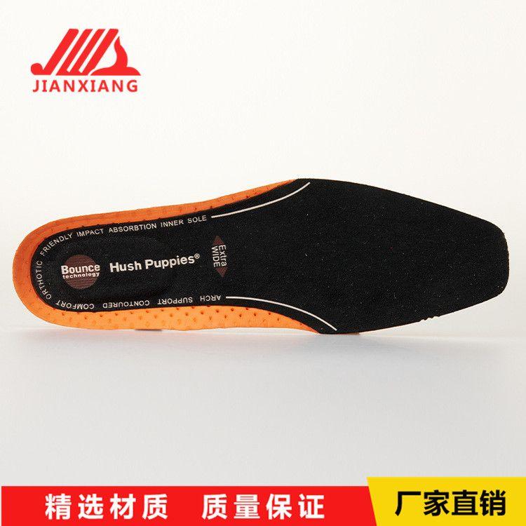 厂家直销pu气垫鞋底 高弹减震防臭鞋底 半增高垫气垫运动鞋pu片材