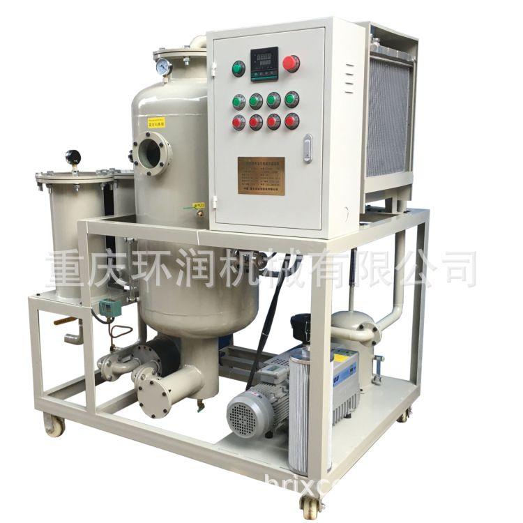 液压油真空过滤机,液压油过滤机,液压油专用过滤机