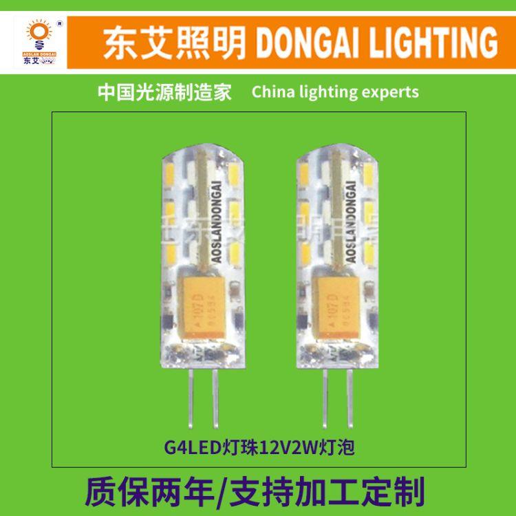 g9 led G9LED 5W LED钨丝灯 G9 LED 灯丝灯泡 g9led 3W灯泡批发