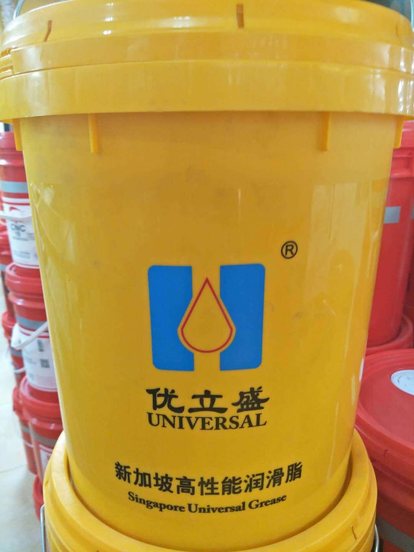 优立盛润滑油脂  优产盛锂基润滑脂000#.00#.0#.1#.2#.3#