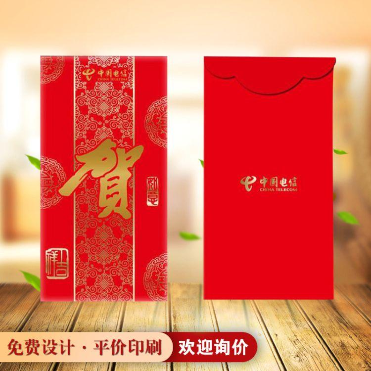 新年红包定做利是封红包定制过年用品通用红包压岁红包创意红包袋