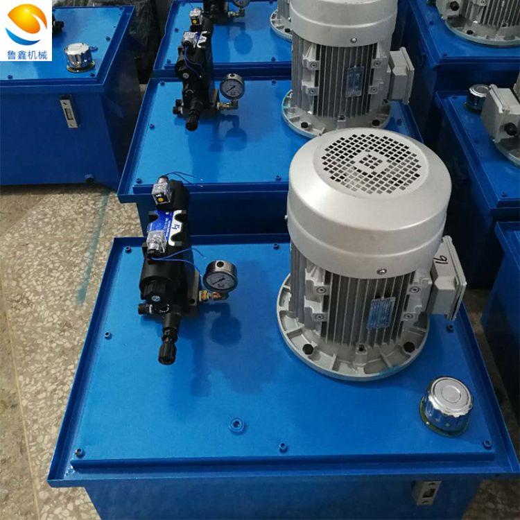 液压站升降机平台动力单元货梯舞台电梯泵站小型泵站非标液压泵站