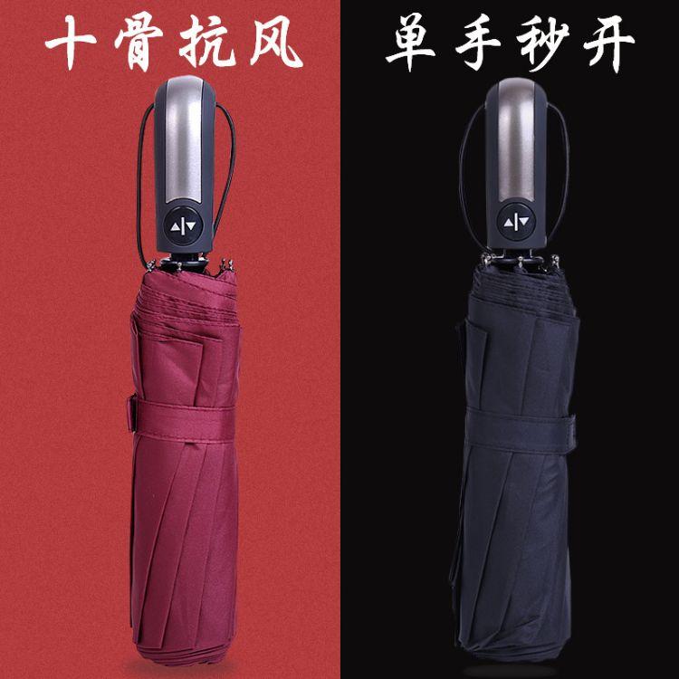 浣熊雨伞女晴雨两用韩国小清新卡通学生黑胶三折叠晴雨伞多色可选