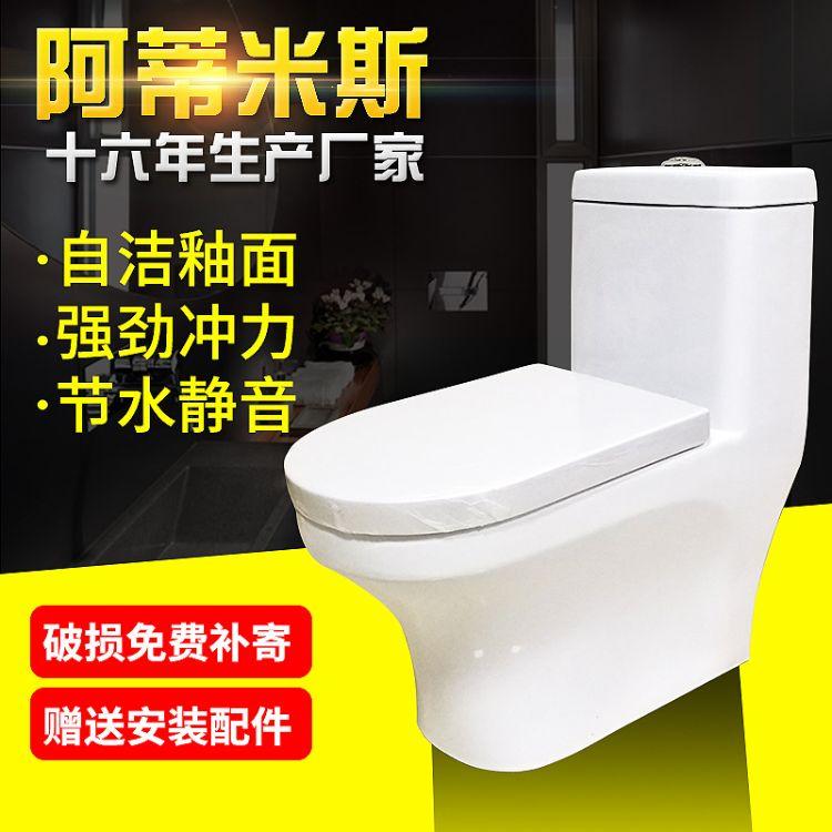 厂家直销抽水马桶批发 2D超漩式马桶座便器 坐便器陶瓷 连体马桶