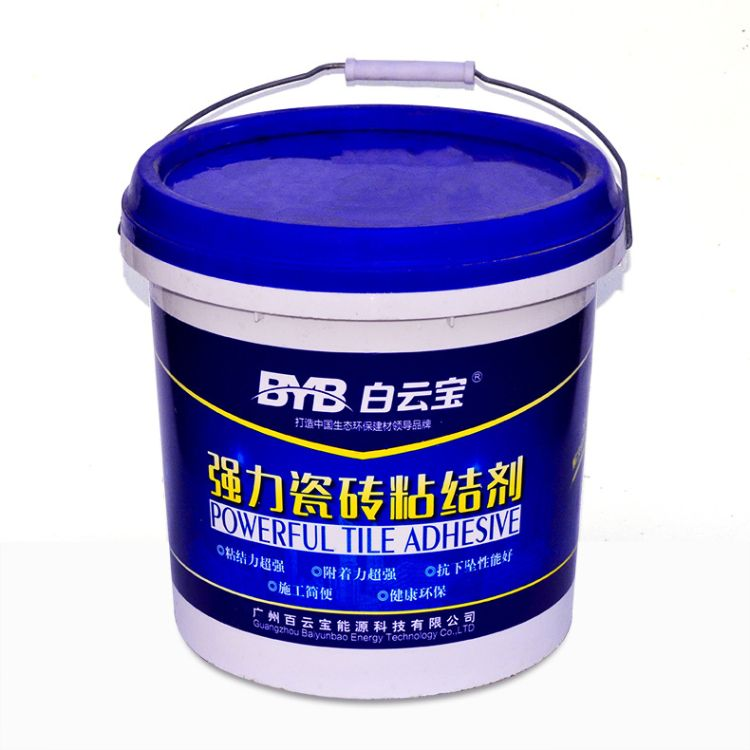 白云宝瓷砖粘结剂 5kg白色墙面瓷砖美缝胶 地板砖彩色填缝剂