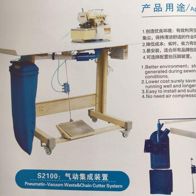 自动剪线机 气动集尘装置 锁边车吸风剪线 自动剪线装置