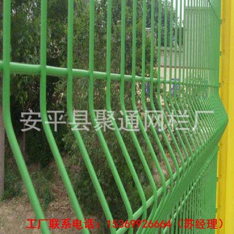 本厂热销 三角折弯护栏网 小区学校公园隔离栅防护栏