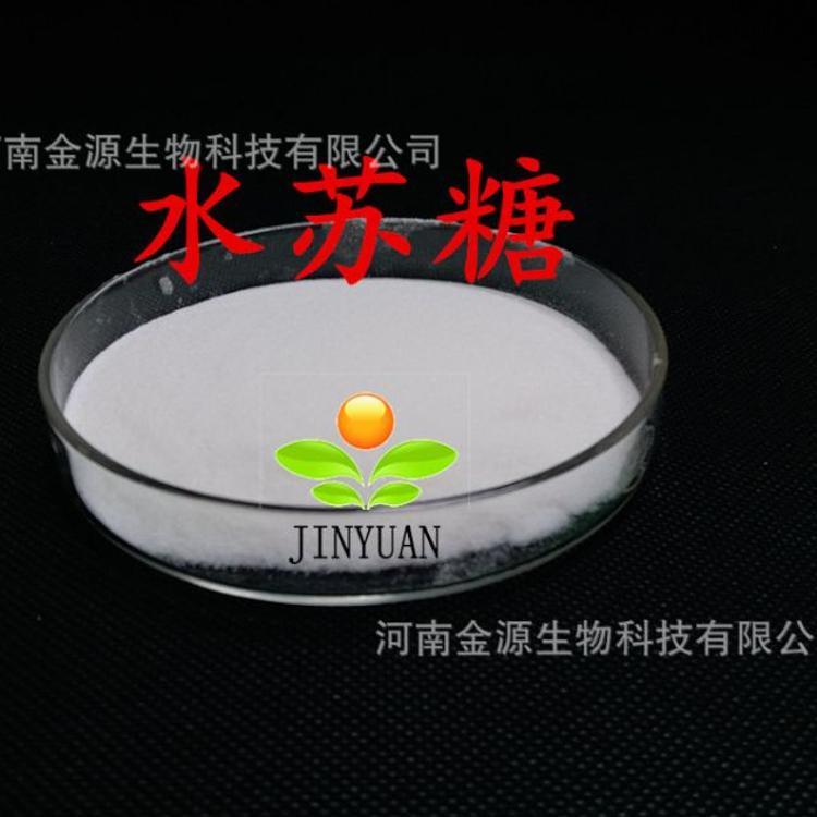 厂家供应 质量标准 水苏糖 双歧因子 益生菌水苏糖