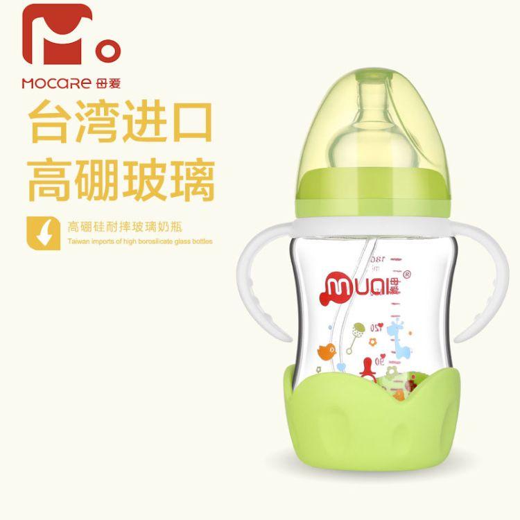 厂家直销 新生婴儿宝宝奶瓶高鹏硅玻璃奶瓶防胀气奶瓶