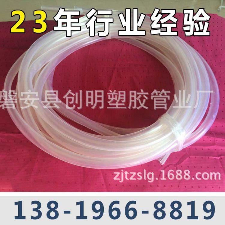 厂家生产食品级pvc透明管 小口径医疗pvc透明管软管