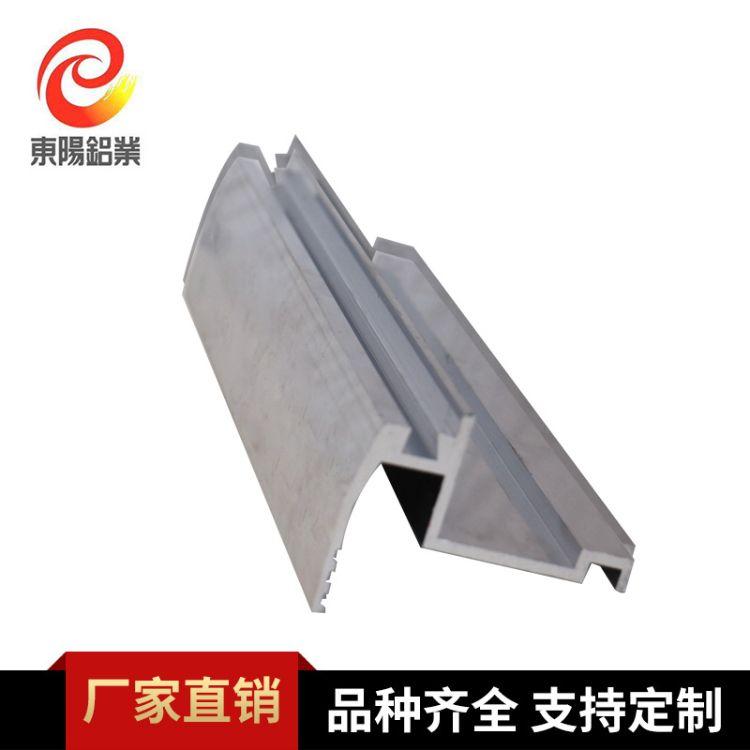 东阳铝业卫浴用品型材 6005厂家直销量大从优品质保障