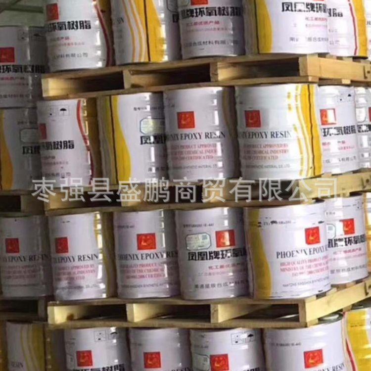 环氧树脂e-44 128 无色透明合成树脂
