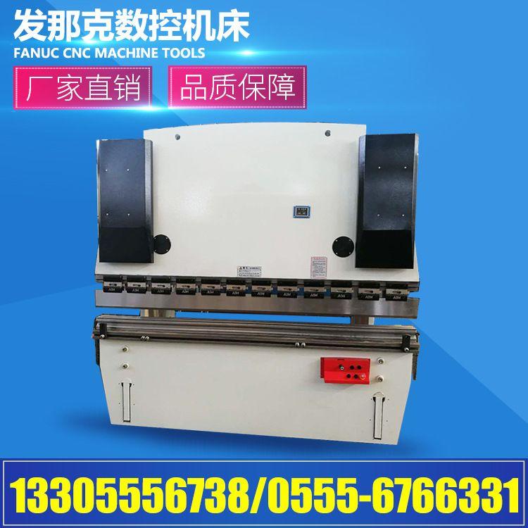 数控剪板机液压折弯机 普通折弯机 板材折弯机 折边机 配套剪板机