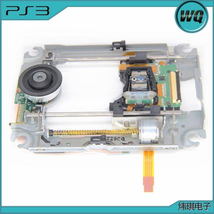 PS3薄机主机 激光头带架 KEM-450AAA KES-450A带架 CECH-2000机器