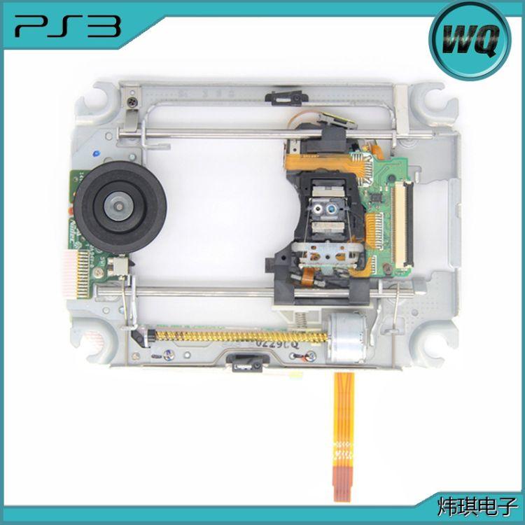PS3薄机主机 激光头带架 KEM-450AAA KES-450A带架 CECH...