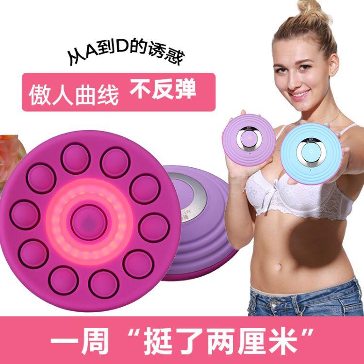 兰色丰胸仪无线隐形美胸宝 电动丰胸胸部增大仪乳房美胸按摩仪器